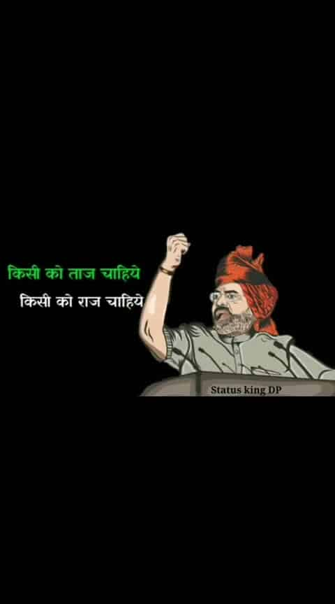 Narendra Modi ji WhatsApp Status⛳ #king #kingmaker #modi #namo #narendramodi #bjp #bharatiyajanataparty #gujrat #karnatka #🌷🌷🌷🌷🌷 #amitshah #india #indianelections #varnasi #delhi #banglore #indianleader#StatuskingDP @status_king_dp #modi #modistatus @narendramodi @zeenews