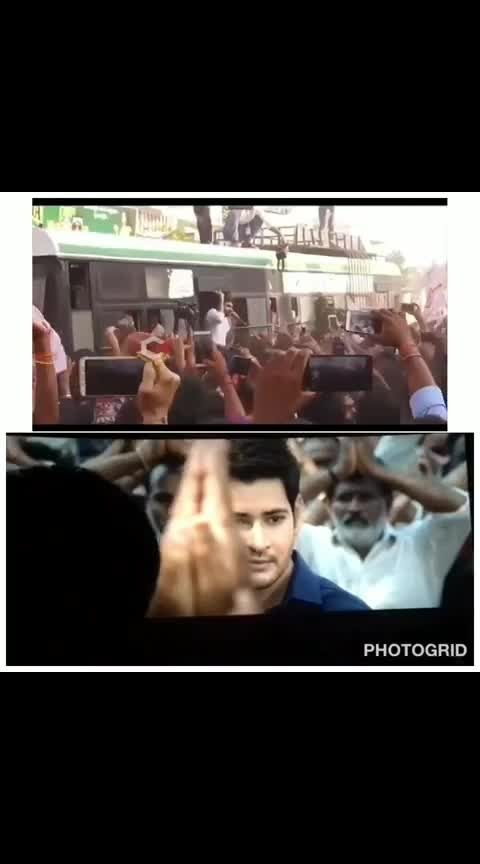 pawan kalyan off screen....maheshbabu on screen