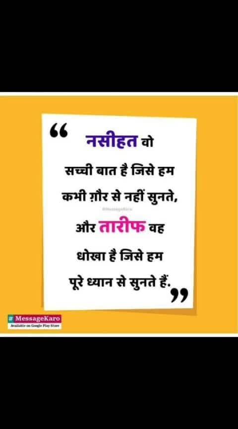 ###do lawabj li ha####rajbhagat##