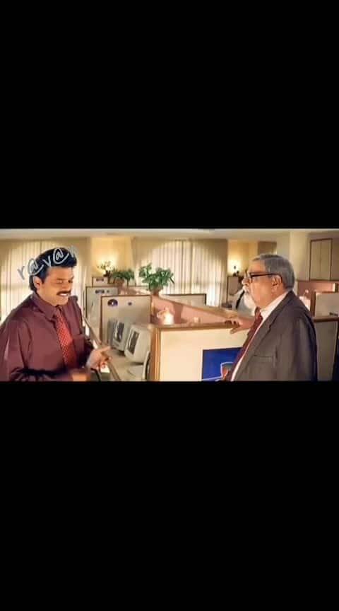 ఒక అమ్మాయి బాగుంది 😀 #nuvvunakunachav #venkatesh #venkateshdaggubati #venkatesh-comedy #venkateshfunny #venkateshcomedy #victoryvenkatesh #arthiagarwal #prakashraj #prakashraju