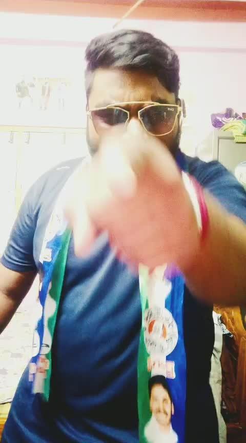 #annavasthunadu#jaijagan#apcmjagan#jaganna#jaijagan