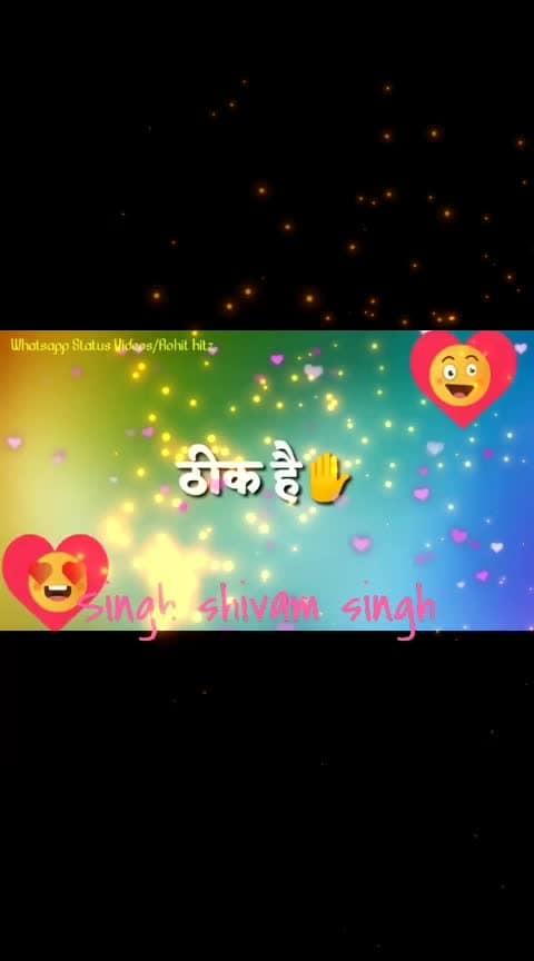 Singh shivam singh
