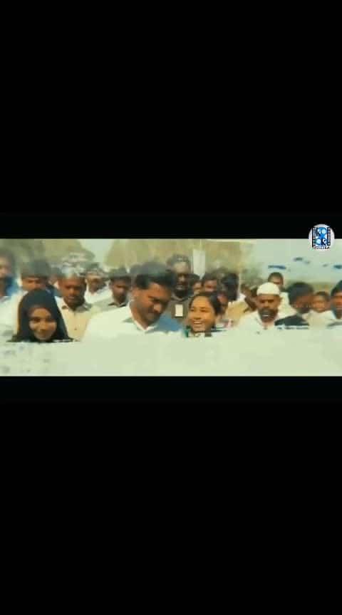 #Apelections #YSRCP #Jagan #CMJagan #Yeduguri Sandinti Jaganmohan Reddy