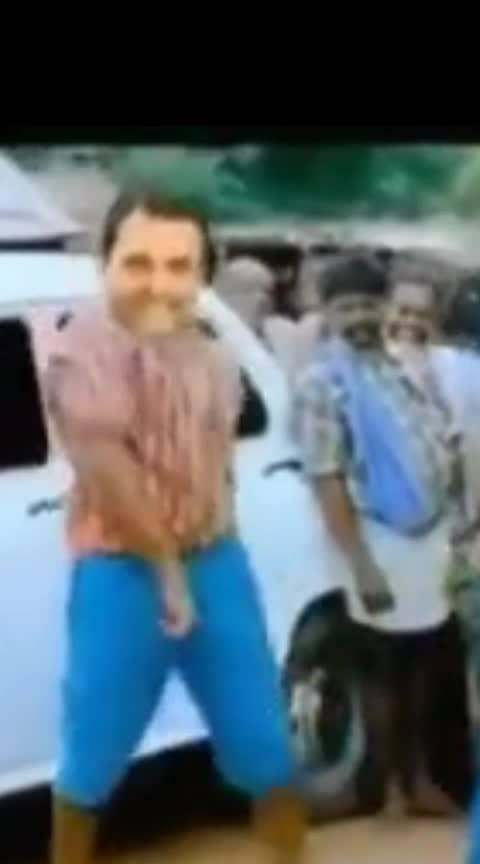 Rahul Gandhi & priyanka Gandhi dance