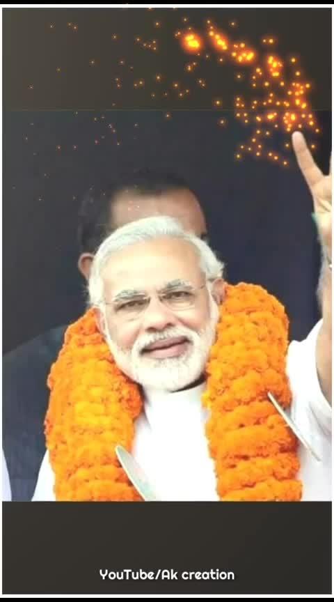 Ak Baar phir se Modi sarkar 🙏🙏😇😇 #narendramodi #modiagain2019 #mainbhichowkidar #pm-modi