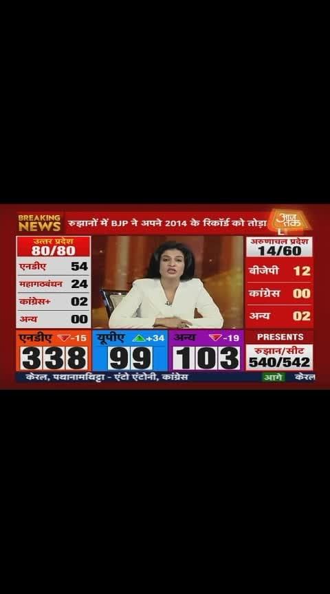 Pm Modi again #pm-modi #modi #bjp_india #bjp #work for bjp #modiagain2019 #loksabhaelections2019 #loksabha-election #loksabha2019 #modi #loksabha-election