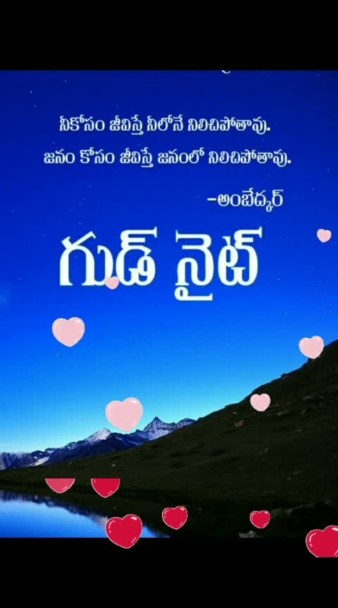 ప్రియతమా... మజిలీ #roposo-goodnight #majili_songs #priyatama #subhratri #thanks-roposo-for-such-a-colourful-video #goodnight-wishes #thankufollowers