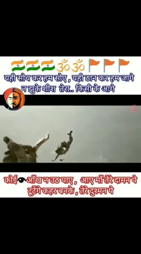 ⛳हर हर मोदी⛳ ♥️♥️♥️♥️♥️♥️ namo mission  🚩 🚩 🚩 🚩 जय श्री राम।🙏 #hindu#hinduekta#hindutav#hindusim#hindustan#hind#indian#indianarmy#mahakaal#bhole#bholenath#jaishreeram#mahadev#jaimahakaal#mahakaalbhakt#goddess#🙏🇮🇳#vandematram#bharat#mata#ki#jai#hindupower#hinduunity#shivji#bhagwan#hindsenä