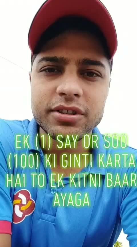 batiya ga 🤔. agar ap janta hai to . #questions #bjp #election2019 #comedy #love #tbt #life #riddle #congress #laughterclub #bollywoodstylefile #roposo