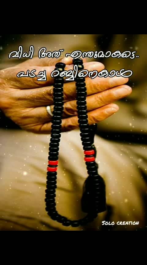 #islamic #jummahmubarak #jumamuarak #whatsappstates #whatsapp-status