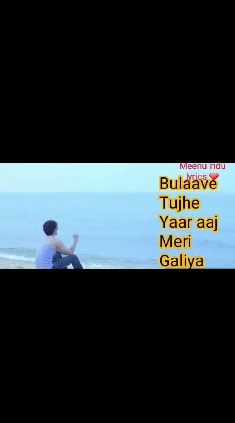 #subscribemychannel meenu indu lyrics ❤️ 😊