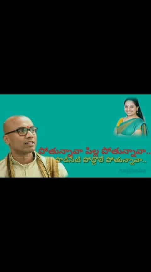 #tspolitics  #telanganapolitics  #Telangana