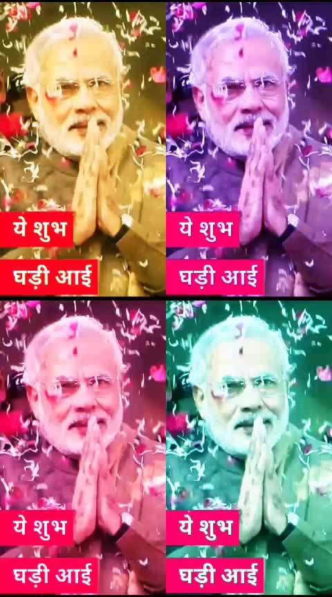 #pmmodiji
