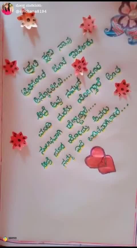 pls follow me in Sharechat