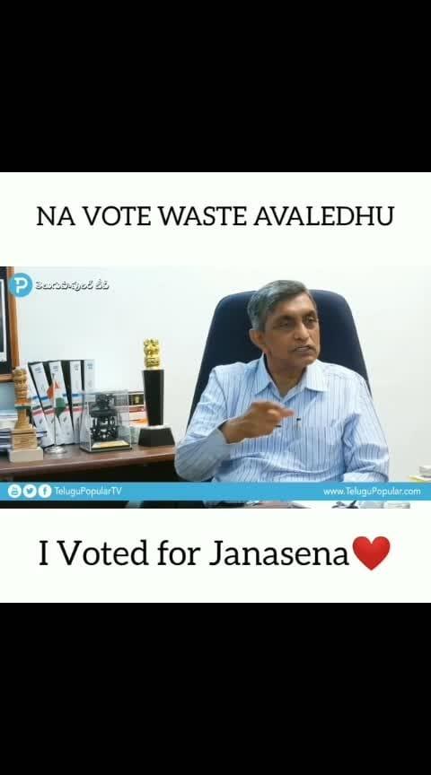 #pawankalyan #janasenan