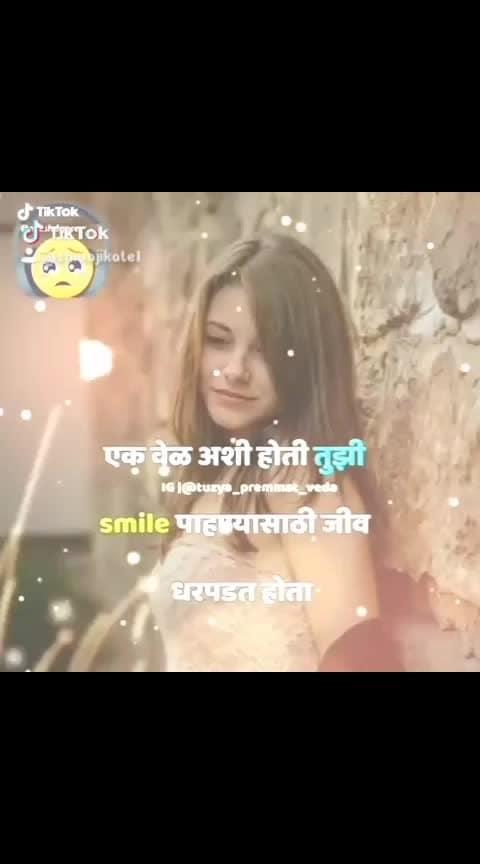 #love----love----love #in-love- #prem #roposo-trending #foryourpage #beautiful-kavita
