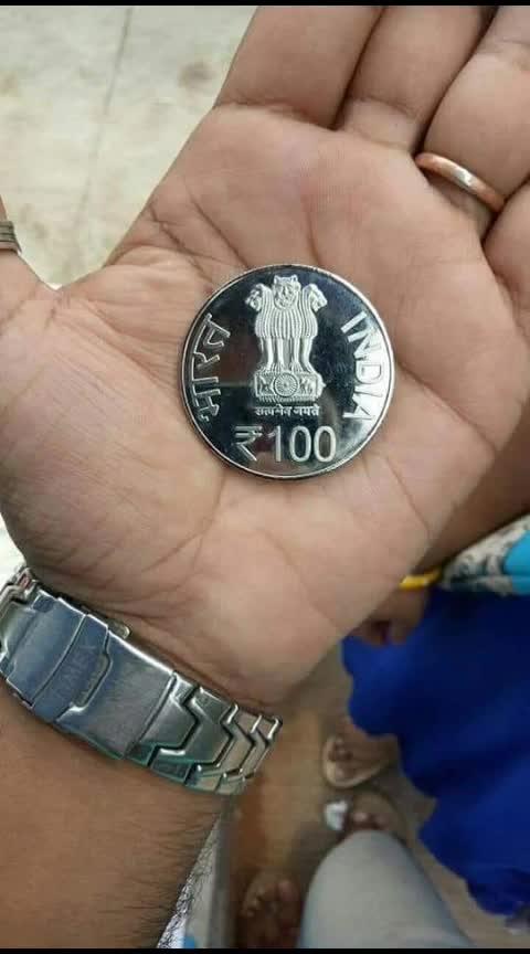 coin.....
