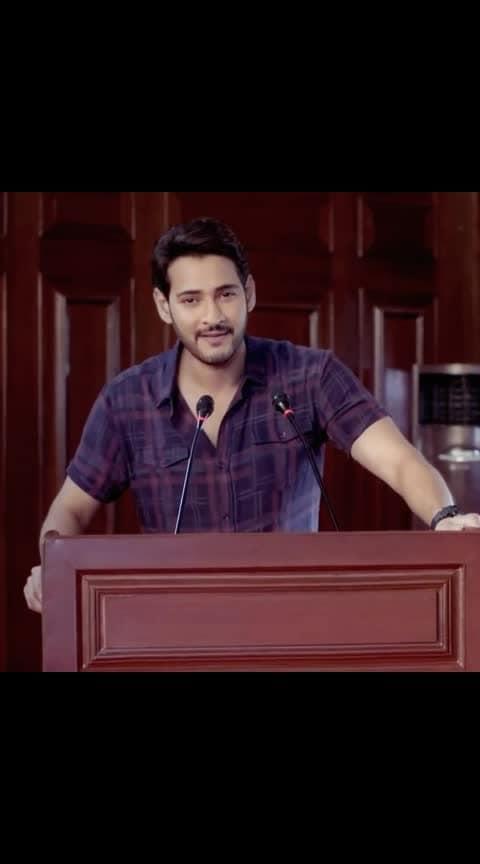 Mahesh Babu Super Dialogue ♥️😙♥️😘♥️ #maharshi #maharshi_teaser #maharshitrailer