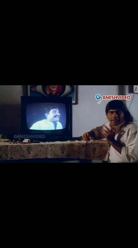 నేను తోటరామున్ని 👌😀 #yamaleela #thanikelabarani #brahmi #brahmanandam #brahmicomedy #brahmanandamcomedy