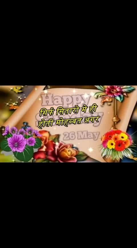 ####goodmorning-roposo #trendingtv #morningwishes ####