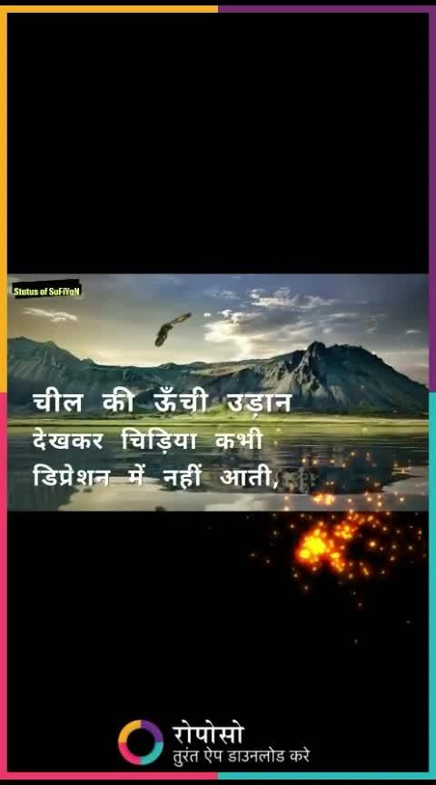 Shiva  motivations