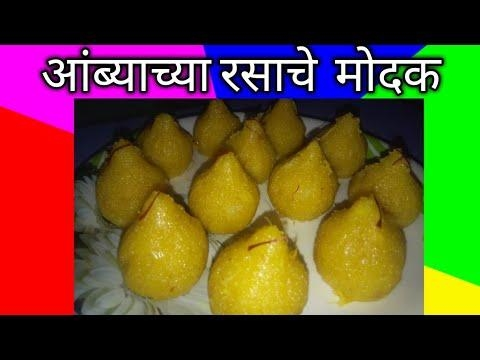 आंब्याचे मोदक | आंब्याच्या रसाचे मोदक | mango modak  | Aambyache modak  Plz Subscribe veg Recipe channel mentioned in bio description   https://www.youtube.com/channel/UCpXvz-1KZziOn0sNNZmhEbg  #indianfood #indianrecipes #veg #veganfood #vegan #foodlovers #foodfoodfood #foodphotography #foodblogger #foodlover #youtuber #foodyoutuber #foodyoucaneat #southindianfood #indianfood#VegRecipesheplansdinner #maharastrianrecipes  #vegrecipes #vegetarianrecipes #healthyrecipes #veganrecipes #vegrecipesofindia #sheplansdinner #kairi #rawmango #chutney #spicymemes #spicy #summerrecipes #foodbloggerindia #foodfoodfood #ilovecookingsomuch #youtube #asianfoodchannel #indianfoodbloggers #southindianfood #followmeplease #VegRecipesheplansdinner #veganbreakfast