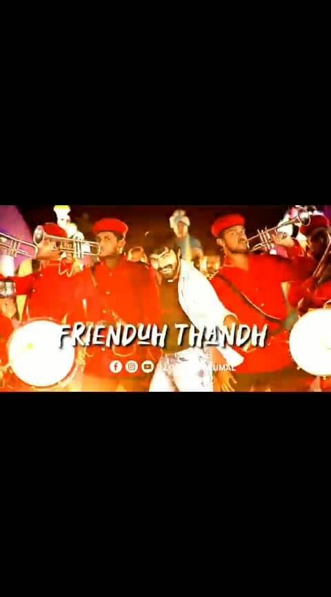 ÑãTpu.. 👬👫 #natpae_thunai #friendshipgoal #frndsforever