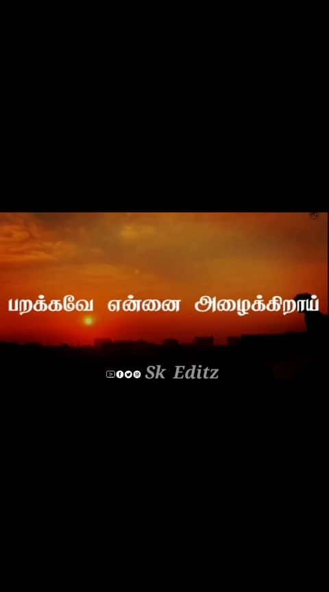 #in-love- #hitsongs #tamila #tamillovers