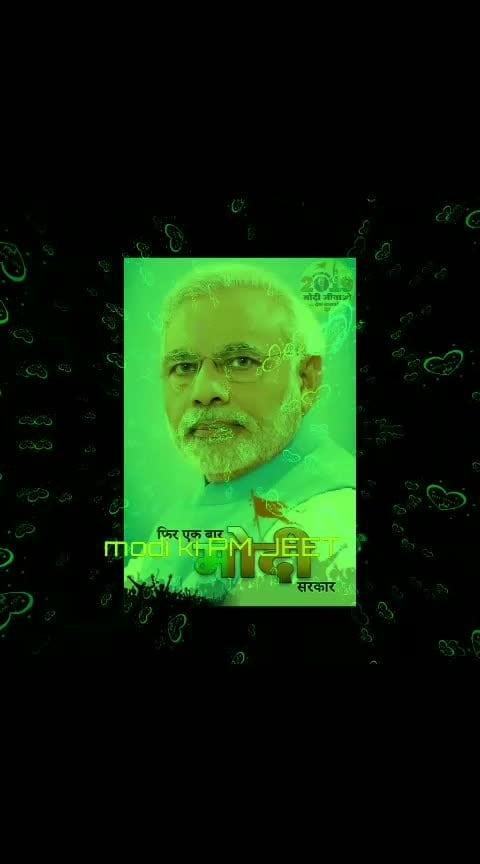 PM Modi ki jeet PM Modi ka jalwa Modi ka Raj Tilak PM Modi status