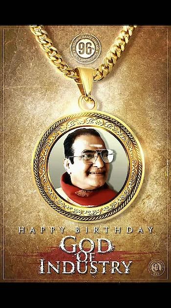 """తెలుగు జాతిని ఖ్యాతిని ప్రపంచానికి చాటి చెప్పిన మహనీయుడు స్వర్గీయ శ్రీ నందమూరి తారక రామారావు గారి జన్మదినం! అభిమానులకు పర్వదినం!!   May 28th """"Legendry"""" Sri #NandamuriTarakaRamarao 96th Birth Anniversary   #HappyBirthdayGodOfIndustry #HappyBirthdayLegendryNTR   Nandamuri Records, Bellary.  design : SMORE Arts & Graphics"""