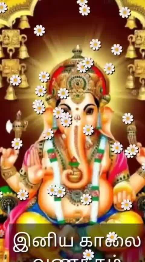 #ganapathi #bakthi #roposo-bakthi #roposo-quotes #morningstatus #bmbakthi #pirathosam #whatsappstatus #30secvideostatus #bmstatus #godsongs #devotionalsongs #sivansongs #muruga #pillailarappa