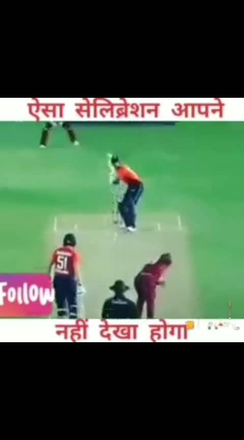 #cricketfever