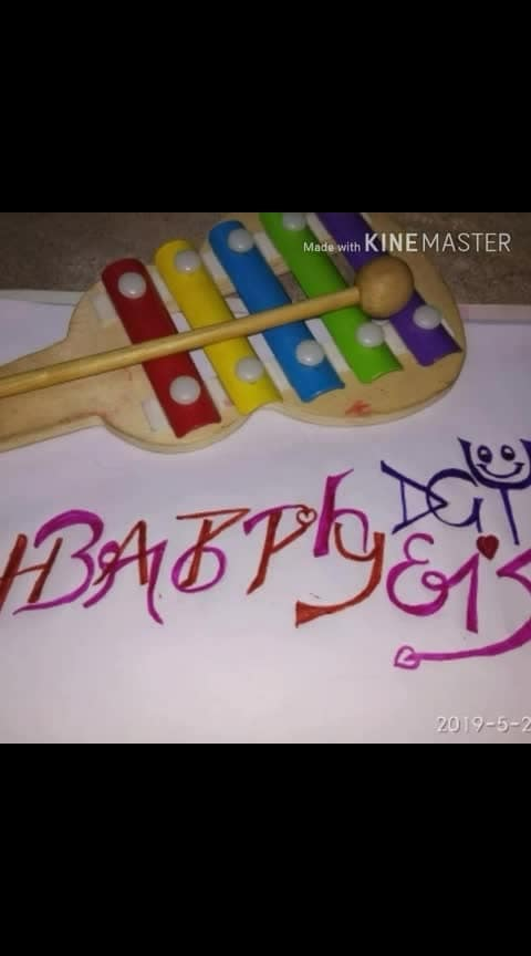 happy brother's day ....youtube channel.. Calligraphy by varsu Instragram follow. Calligraphy_by_varsu