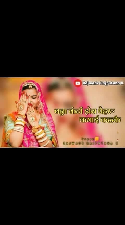 new Marwadi song