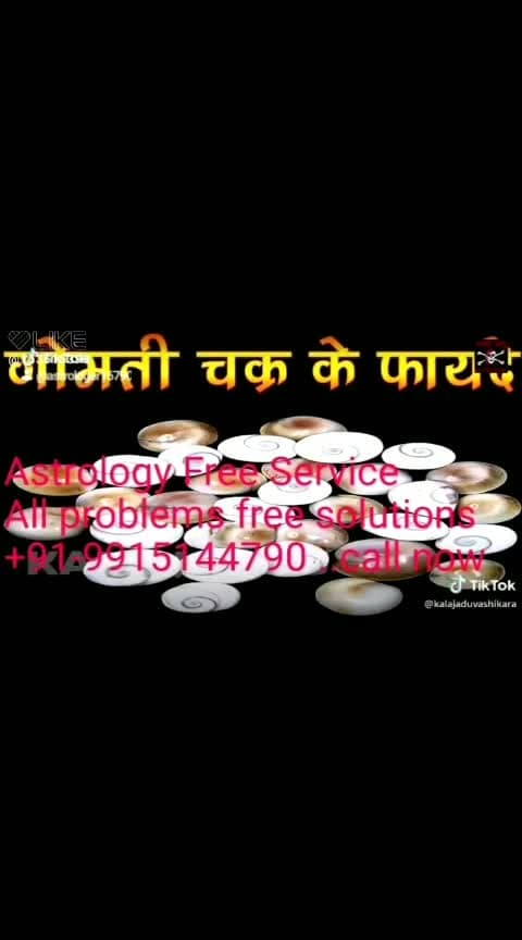 All problems Free solutions specialist Astrology..+91-9915144790 #vashikaran #vashikaran, astrologer speciali #vashikaran_love_marriage_specialist_astrologer #love 💕  #blackmagic #blacklove blackmagic #vashikaran, astrologer speciali #astrology #astrologer #astrological #astrologer in all world famous #astrology help line #love problem solution specialist astrologer #astrologer get your ex love back #astrologersindelhi #canada #usa #indian