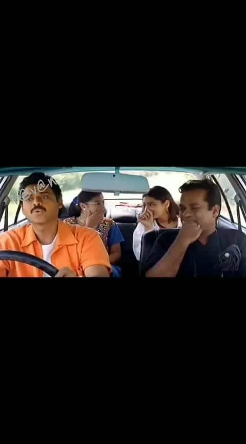 వీడికి షుగరు.. వాడికి పొగరు 😀 #nuvvunakunachav #venkatesh #venkateshdaggubati #venkateshfunny #venkateshcomedy #venkycomedy #brahmi #brahmanandam #brahmanandamcomedy #bramhi #brahmicomedy #arthiagarwal #aarthiagarwal