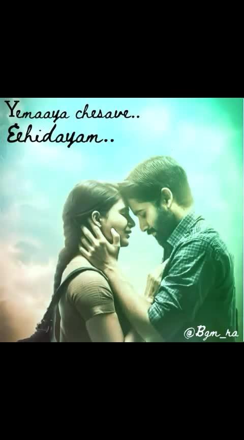 ❤ Such a grt poster Yemaay chesave..Ee Hridayam Keeploving ❤ #yemayachesavey #nagachaitanyaakkineni #samantharuthprabhu ##roposolove  #roposo-trending  #roposo-wow  #roposo-beats  #hahatv  #filmistaanchannel  #love----love----love