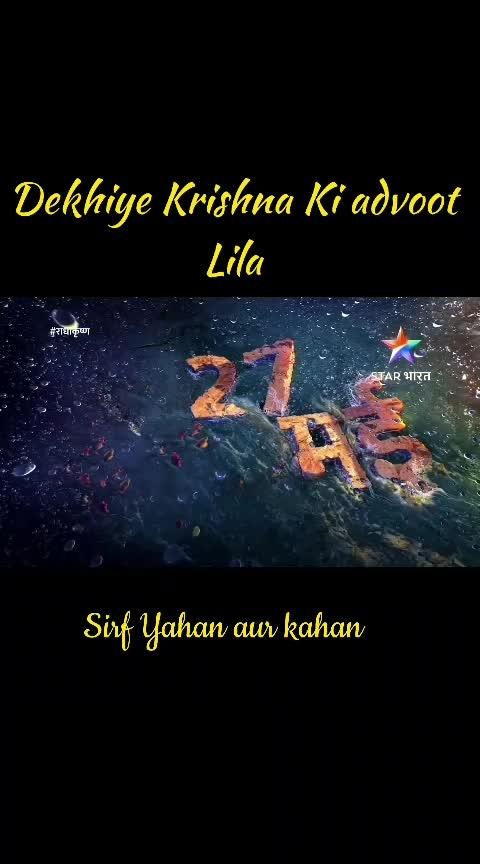 Radhakrishna  #radhakrishna #starbharat #sarbadaman #bhaktitv #sarbadamanvlog