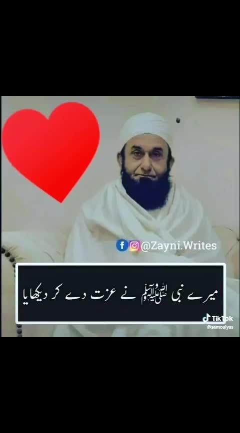 #islamicthinking #moulana_tariq_jameel  #requestedpost @sbkabap