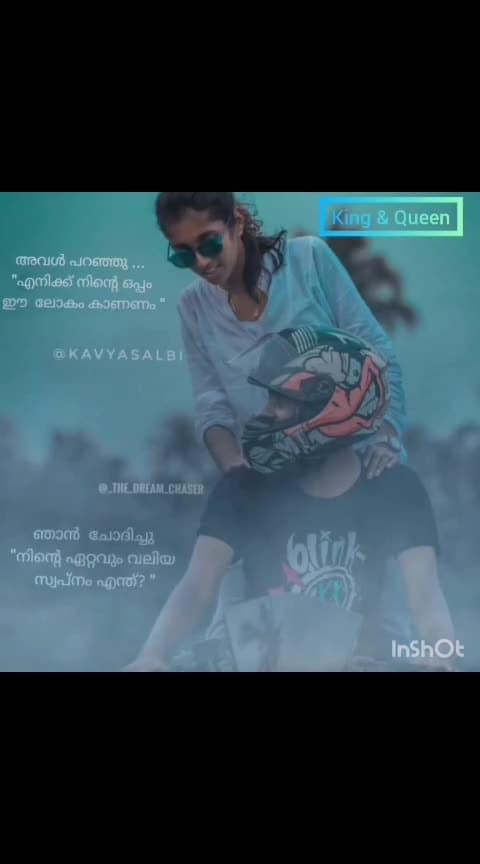 #ktm #ktmrc200 #ktm_oficial #ktmlover #whatsapp-status #malayalamquotes #love #romantic-scene #bikerider #bikelife #pranayam #roposo #roposoness