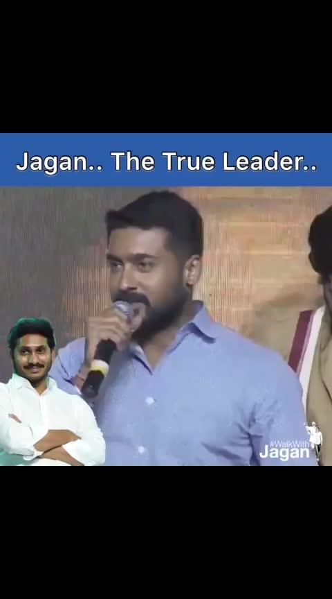 #surya  #apcmjagan2019  #jaganmohanreddy