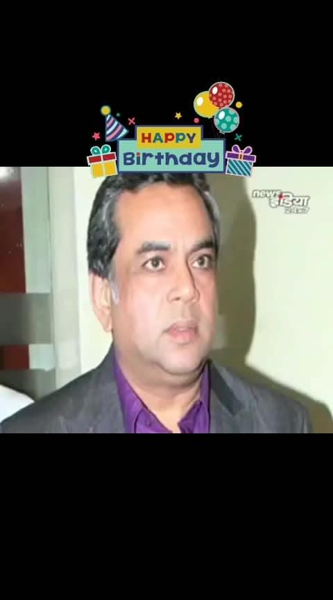 #happy #birthday #pareshrawal