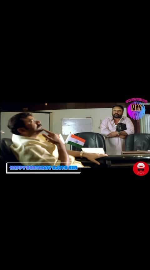#thalabirthday #tamilmovie #thala-ajithlove