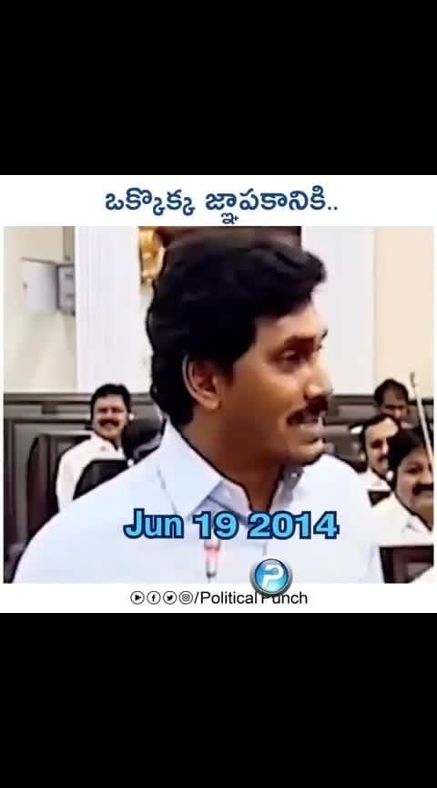 """@ysjagan Anna CM ayyaru adi chalu maku """" Jai#jagananna """" #mahanayakudu #legends-ysr palana malli vachindi """"@ysrcp06"""