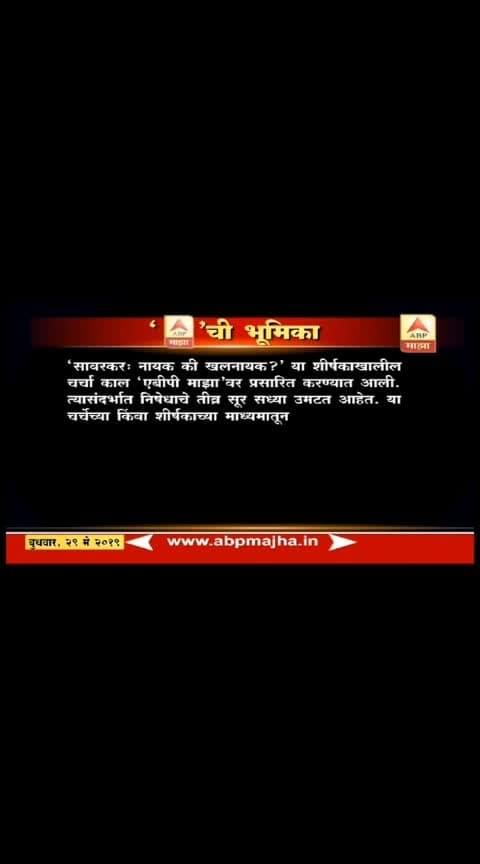 news news