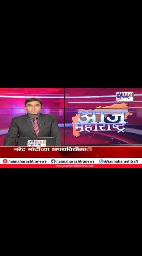#news #news