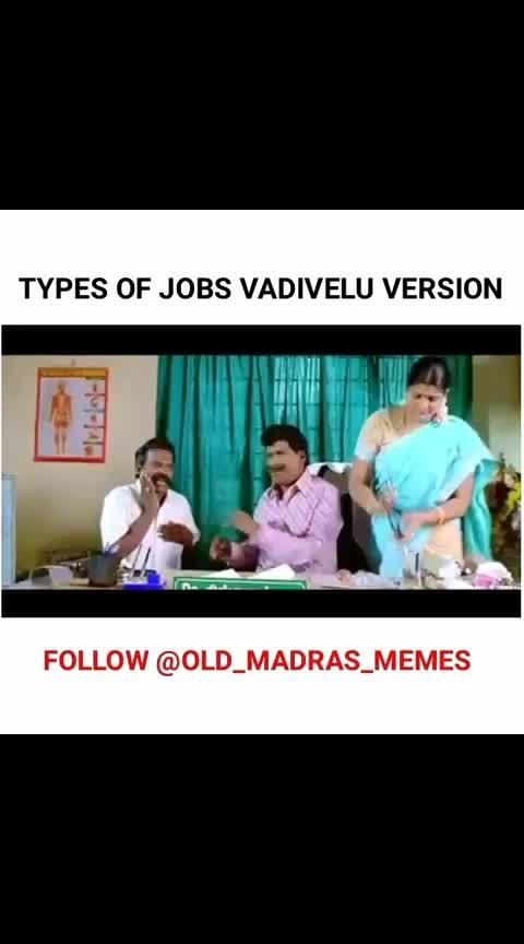 #typesofjobs #vadiveluversion #vadivelucomedy #vadivelumemes