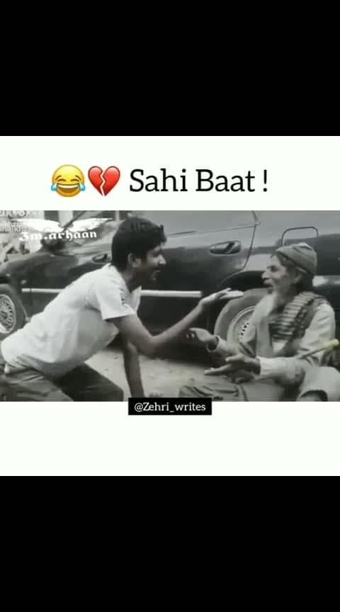 #love  #lovestory  #hindishayari #hindisadsong