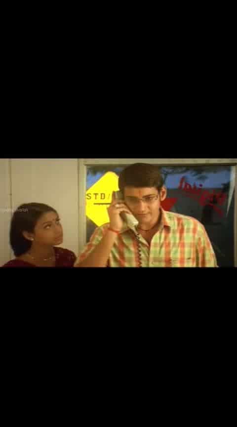 nijam movie emotional scene from mahehbabu #maheshbabu garu #nijam  #tollywood  #bollywood  #dethadi  #entertainment  #comedy  #emotionalscenes