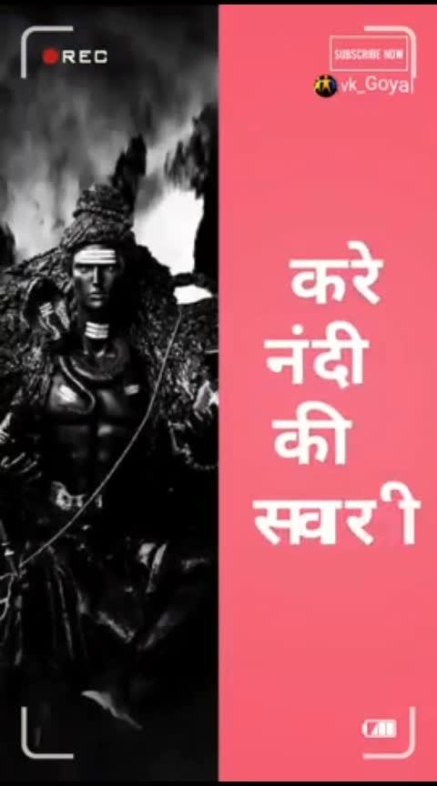 #mera_bhola_hai_bhandari